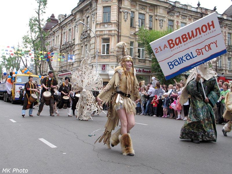 Вавилон. Baikal Story