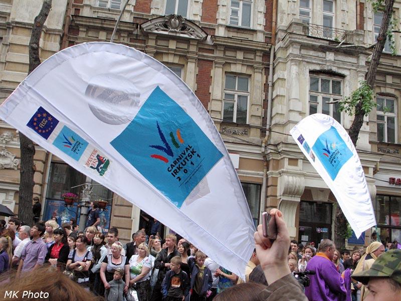 Флаг карнавала