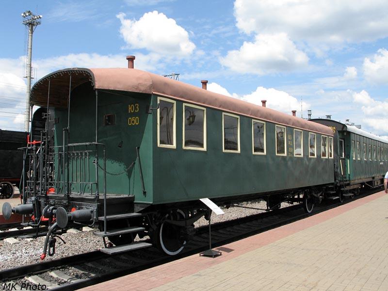 Старый пассажирский вагон