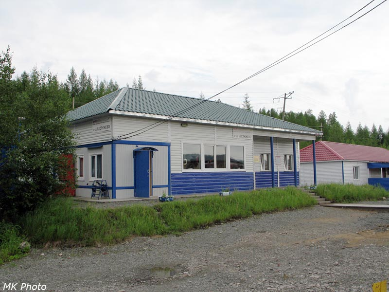 Служебное здание Бестужево