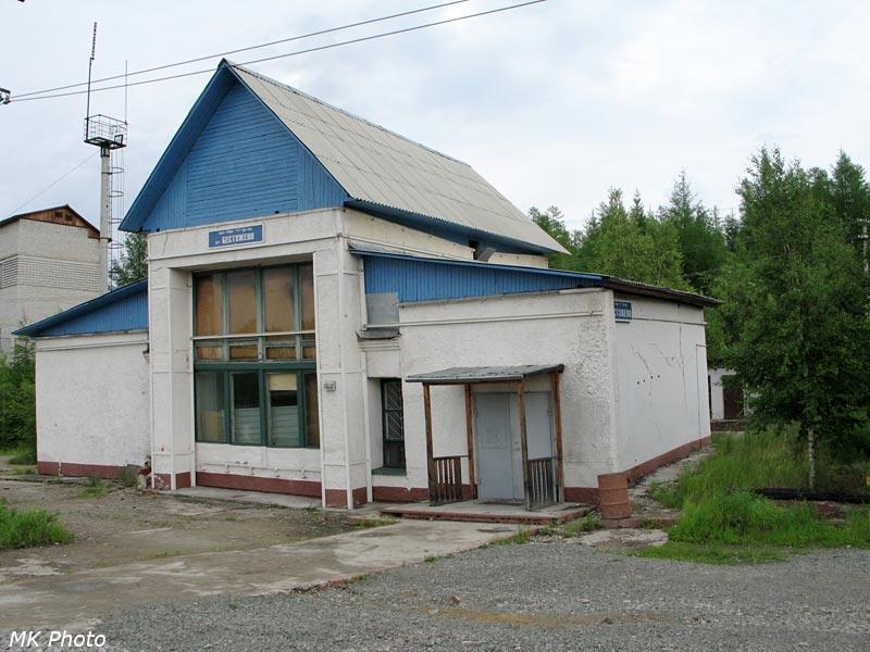 Бывший вокзал Бестужево