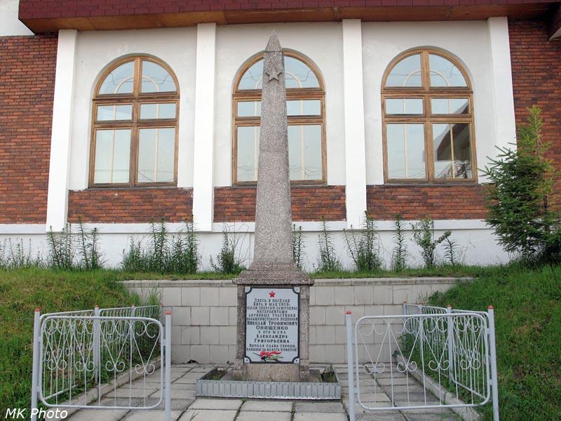 Бира, памятник революционерам