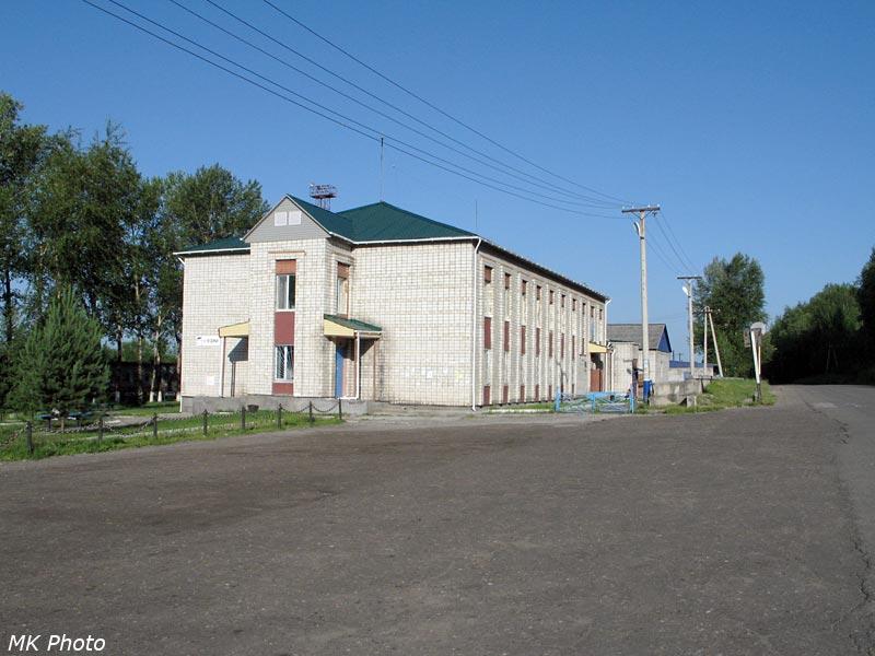 Вокзал Чегдомын
