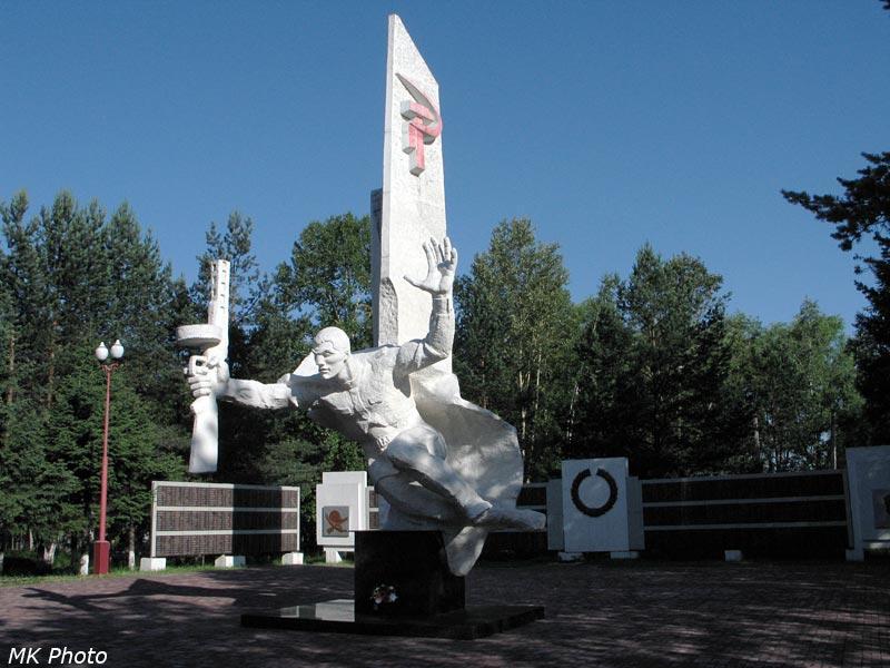 Мемориал Великой Отечественной войны в Чегдомыне