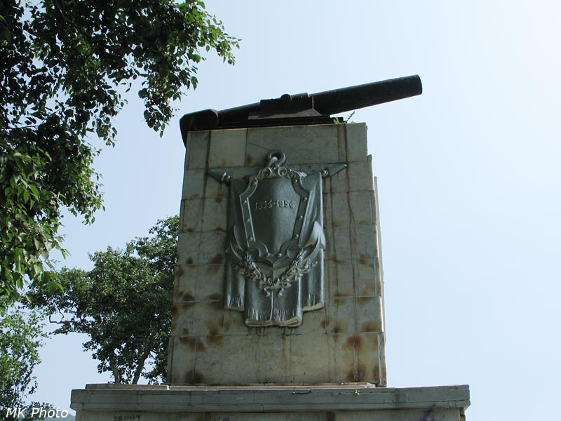 Памятник героям 3-й батареи