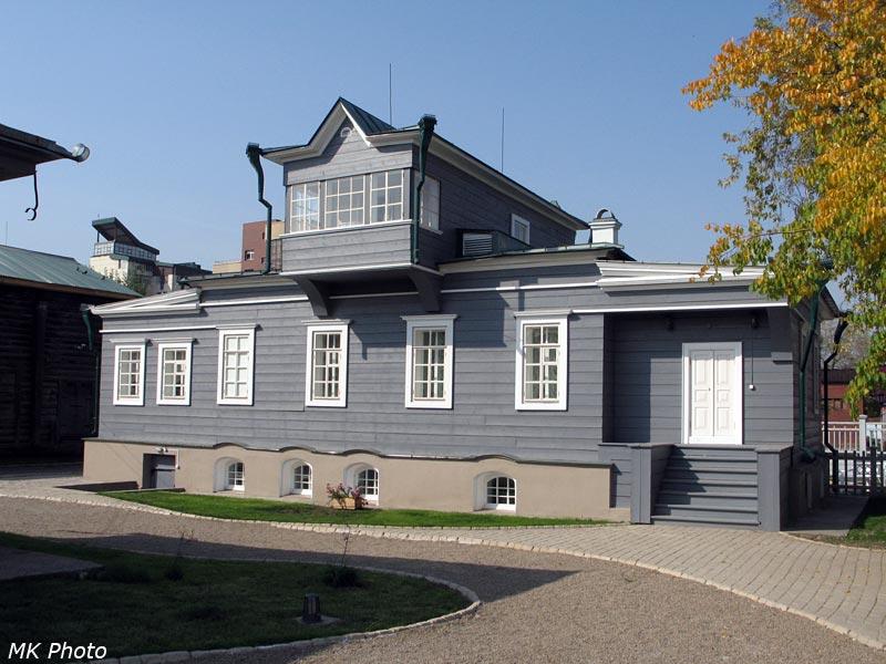 Дом-музей С.П. Трубецкого