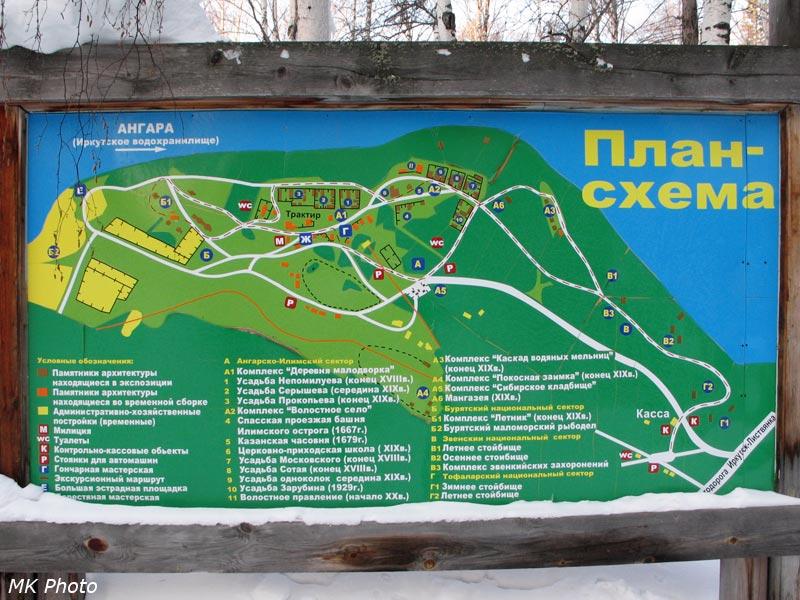 План-схема музея