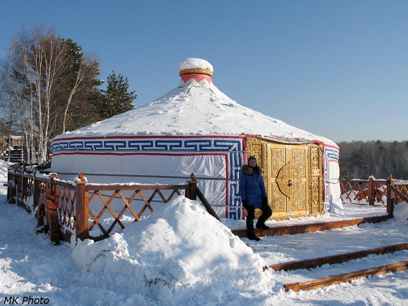 Монгольская кочевая юрта