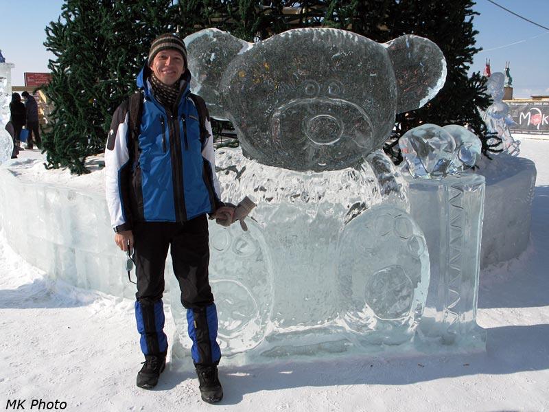 Автор и медвежонок