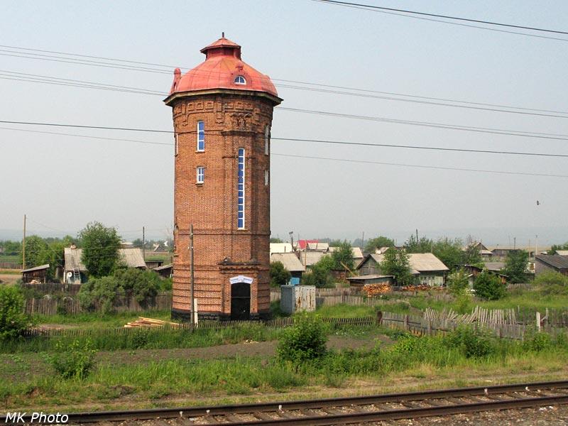 Водонапорная башня на ст. Юрты