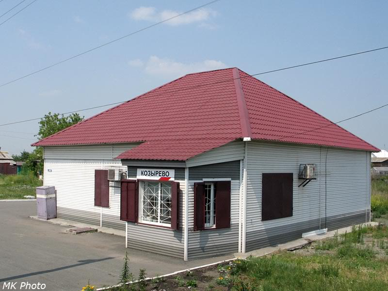 Служебное здание Козырево