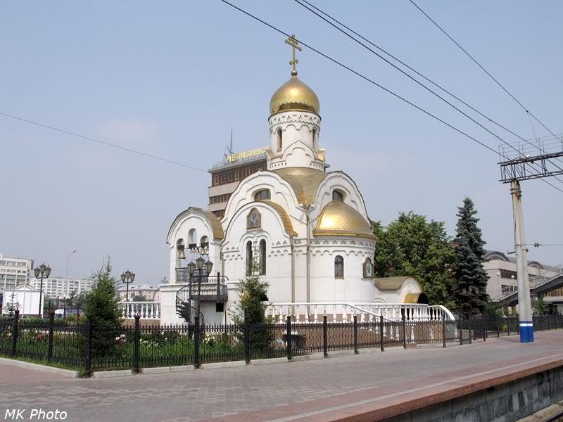 Вокзальная церковь