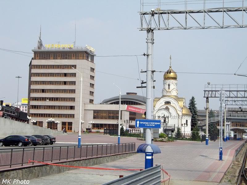 Вокзал и церковь