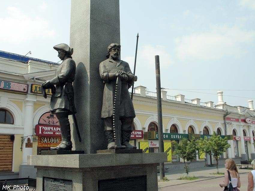Стела основателям Челябинска