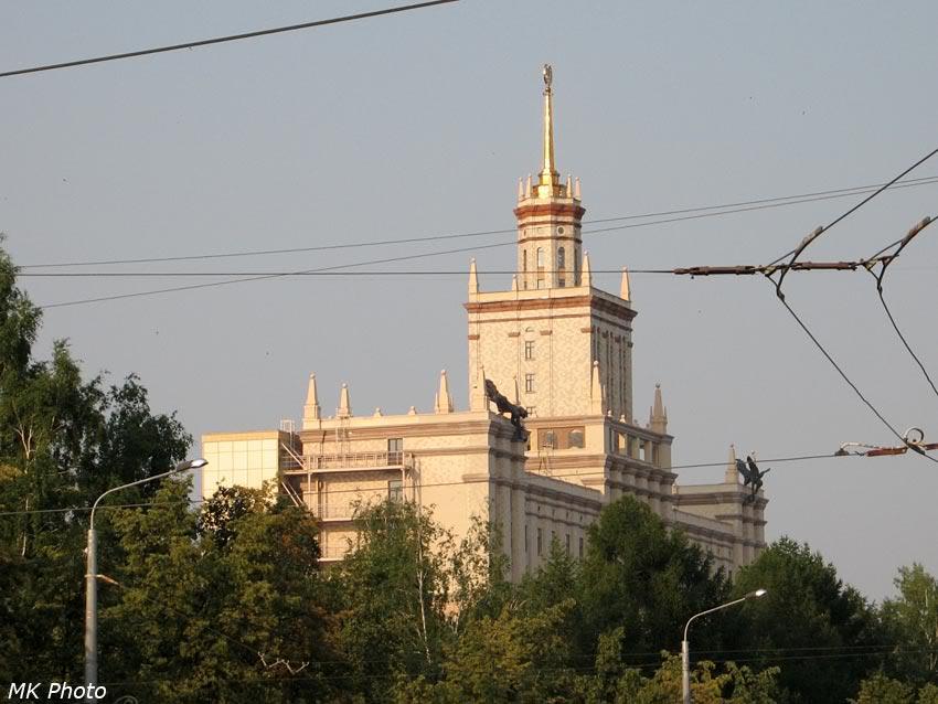 Южно-Уральский университет