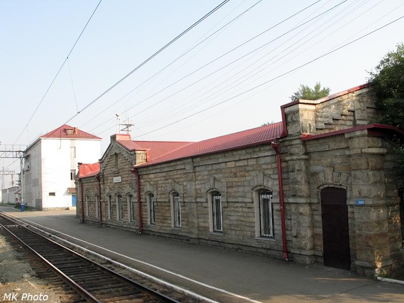 Старый вокзал Миасс