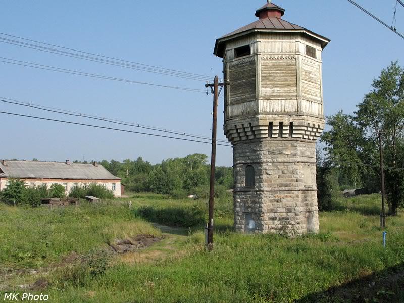 Водонапорная башня на ст. Хребет