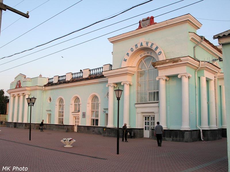 Вокзал Кропачёво на рассвете