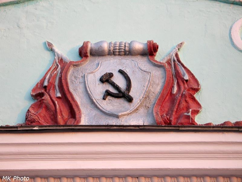 Вокзальный герб