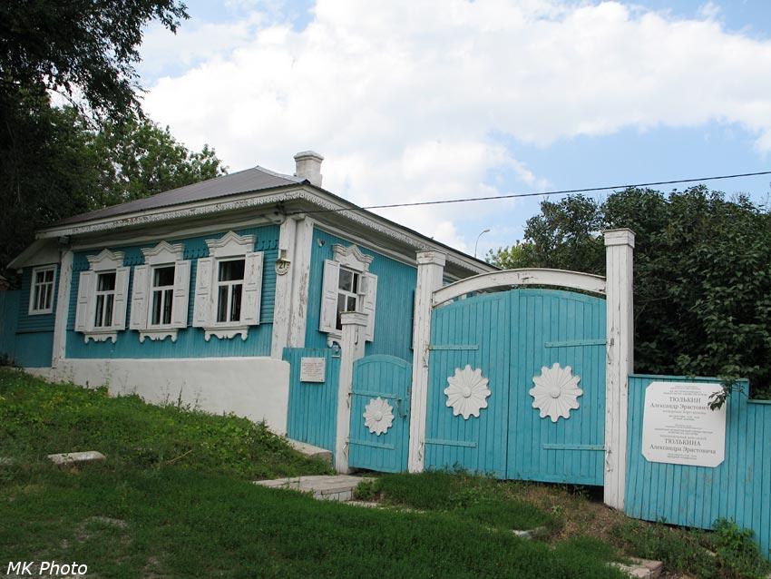Музей Тюлькина А.Э.