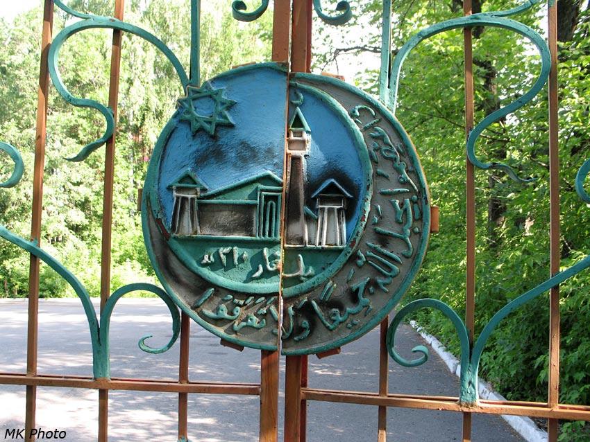 Ворота мечети