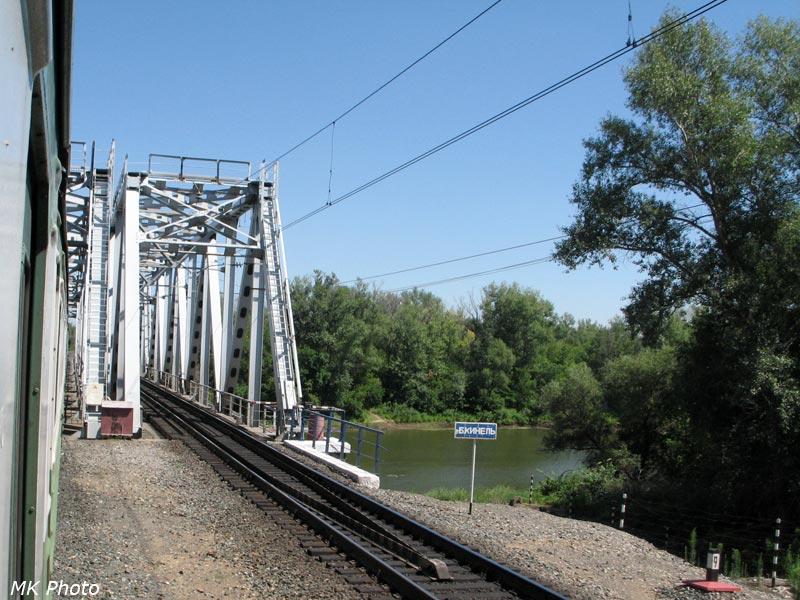 Мост через р. Большой Кинель