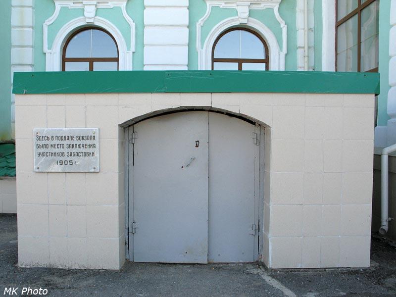 Подвал-тюрьма