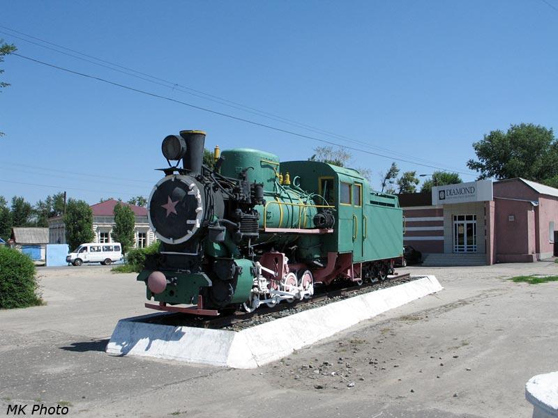 Паровоз-памятник на ст. Кузнецк