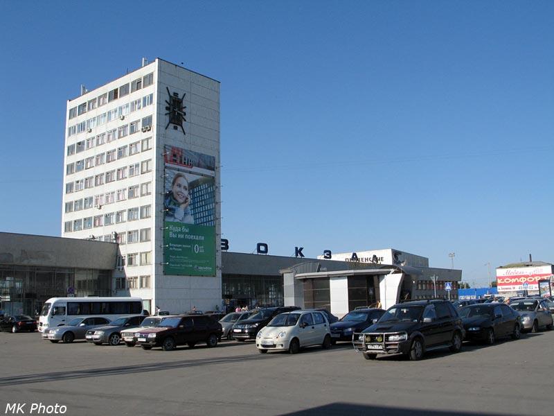 Вокзал, вид с привокзальной площади