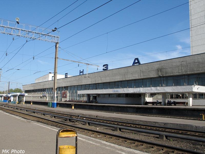Вокзал, вид со 2-й платформы