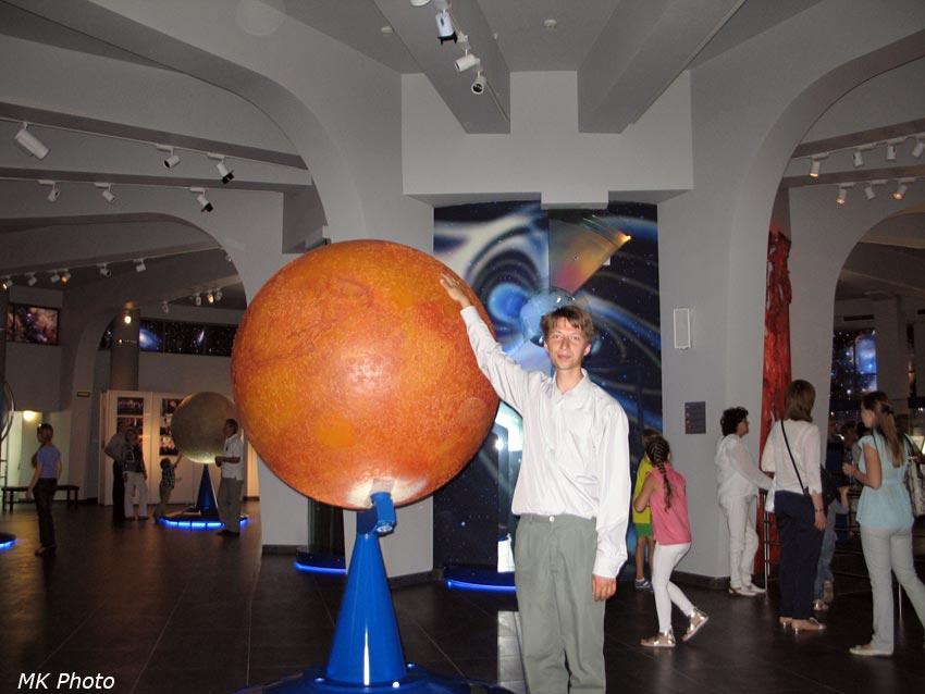 У глобуса Марса в планетарии