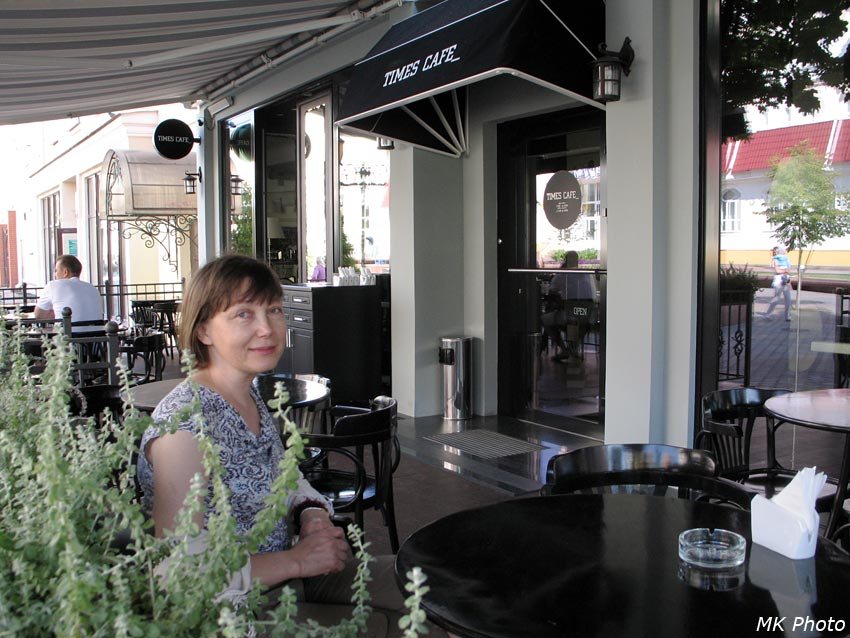 Мама в Times cafe