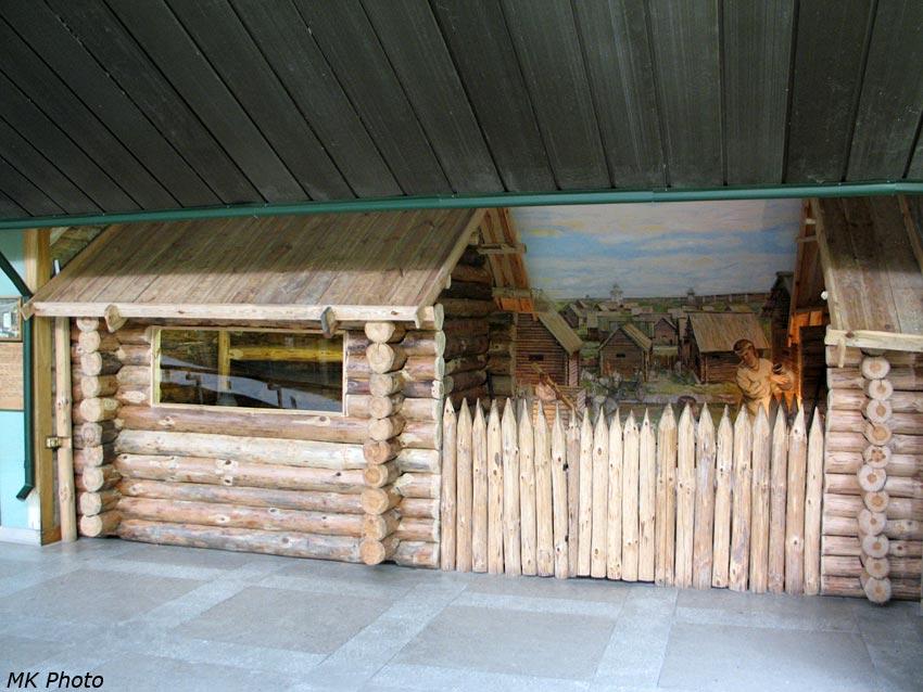 Реконструкция славянского быта