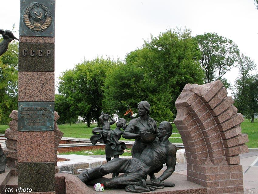 Памятник героям границы