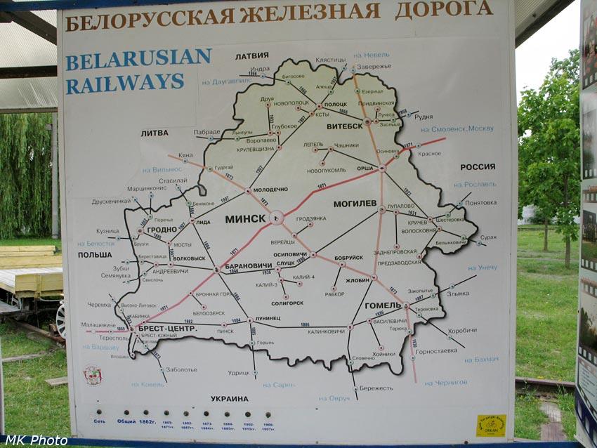 Схема железных дорог Белоруссии