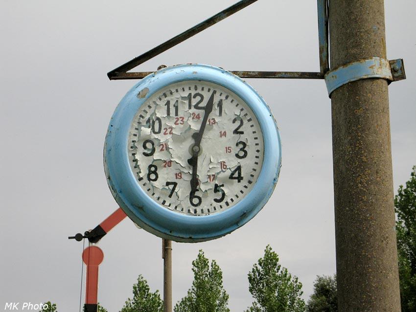 Перронные часы