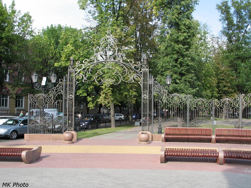 Сквер на ул. Гоголя