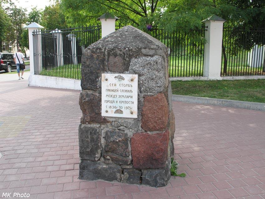 Межевой камень