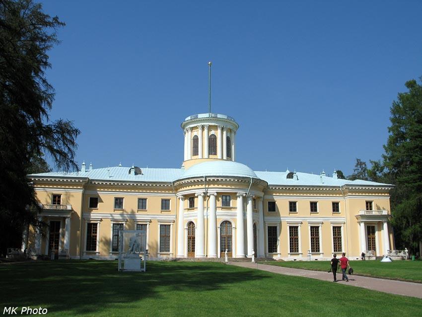 Главный дворец
