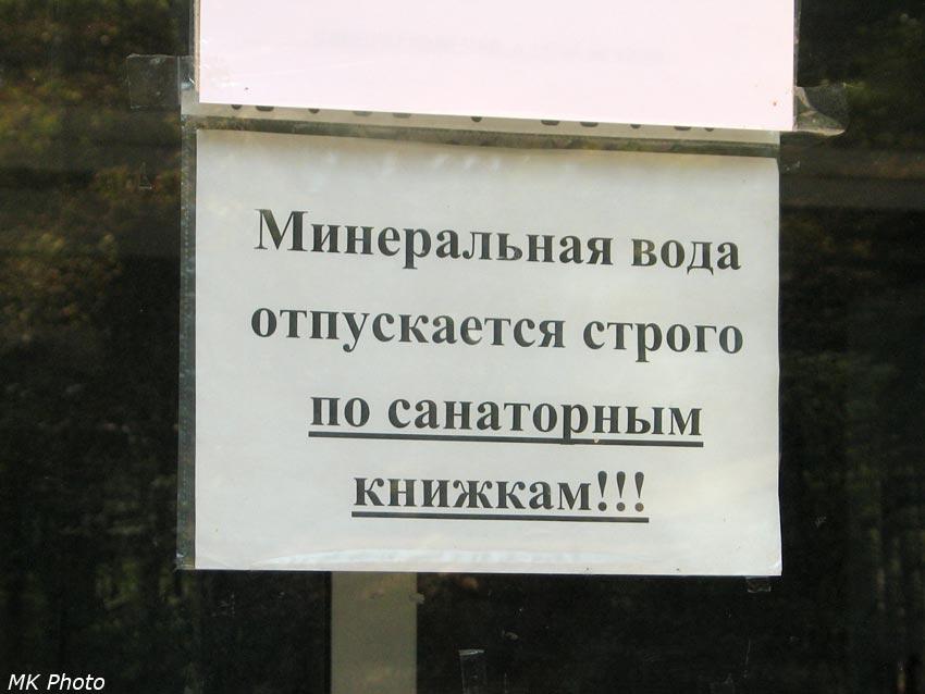 Посторонним В.