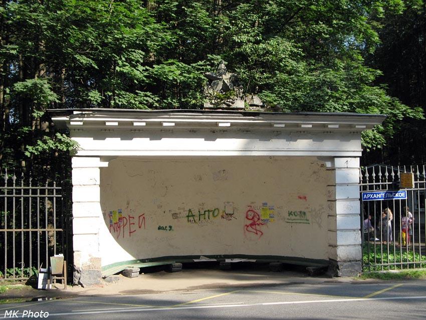 Автобусная остановка у входа в парк