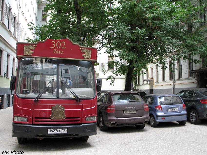 Трамвай 302-бис