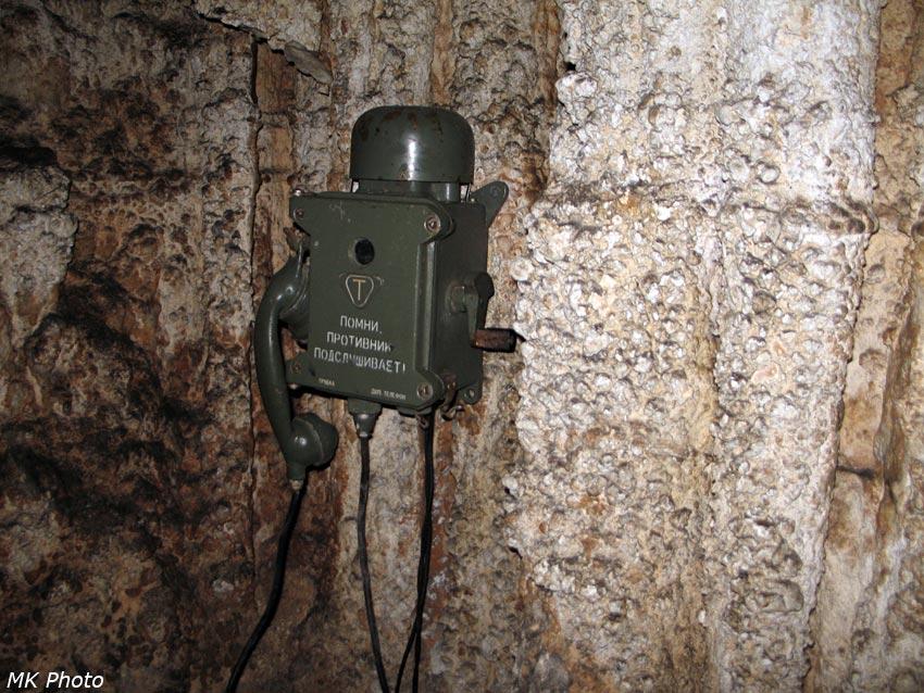 Пещерный телефон