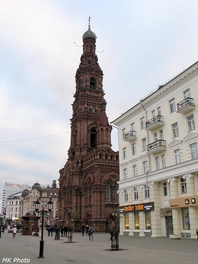 Богоявленская колокольня