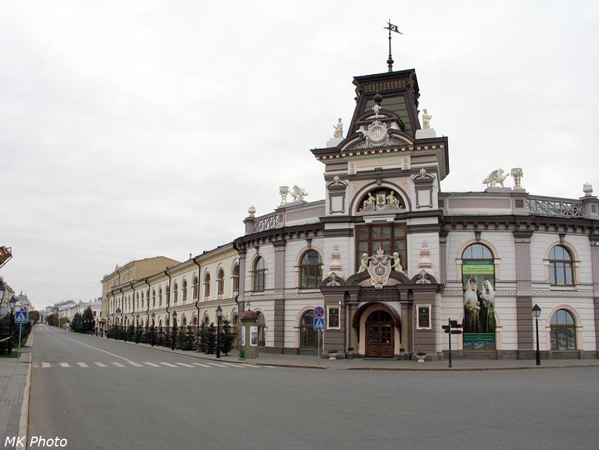Национальный музей республики Татарстан и ул. Кремлёвская