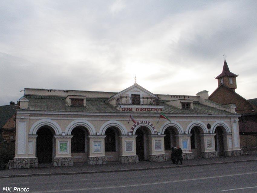 Библиотека дома офицеров