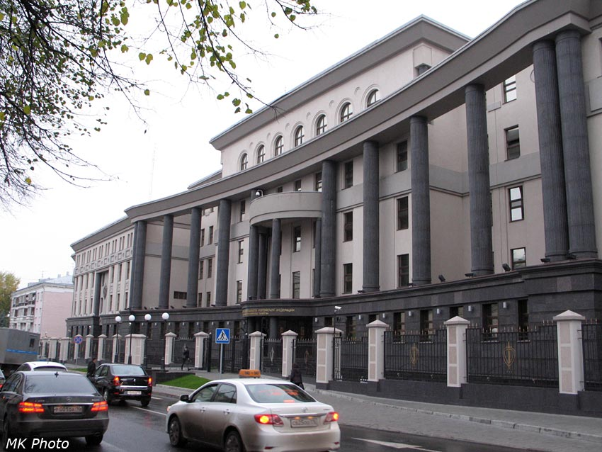 ФСБ Татарстана