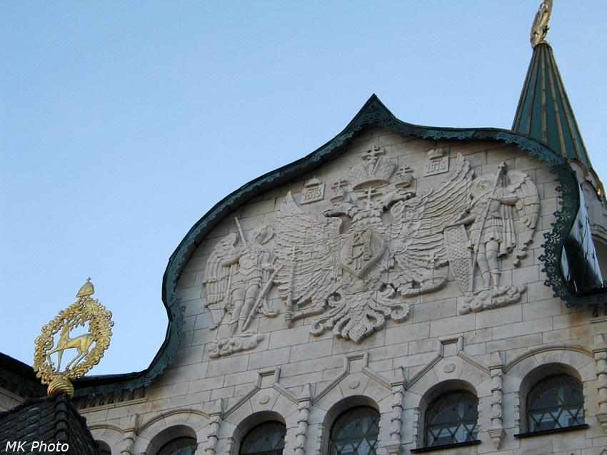 Три герба на здании центробанка