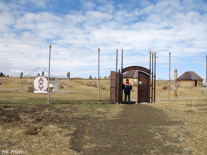 Вход на территорию Большого Салбыкского кургана