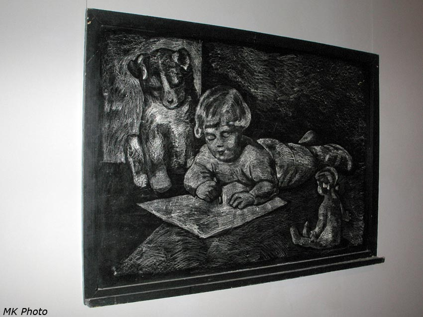 Рисунок мелом на школьной доске